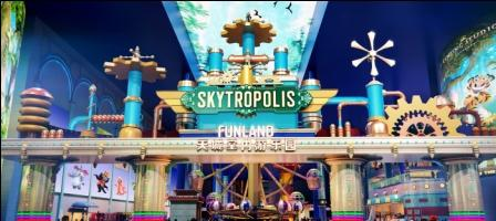 Skytropolis Funland Genting